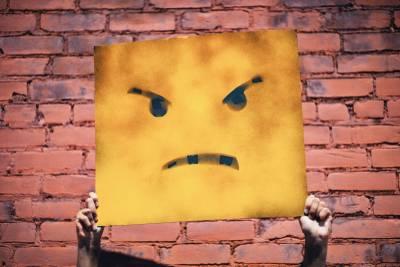 cartel de ira